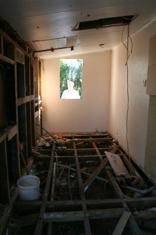 the old bathroom now!